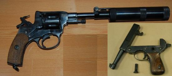 Однозарядный пистолет Гуревича